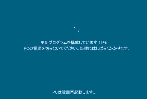 b0056117_07431177.jpg