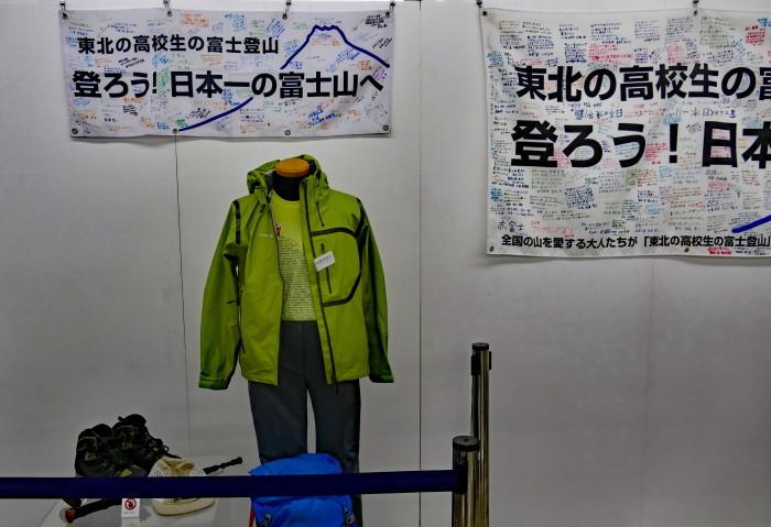 福島県出身 登山家「田部井淳子氏」のエベレスト登頂40周年記念・77年の軌跡展_d0106628_19192274.jpg