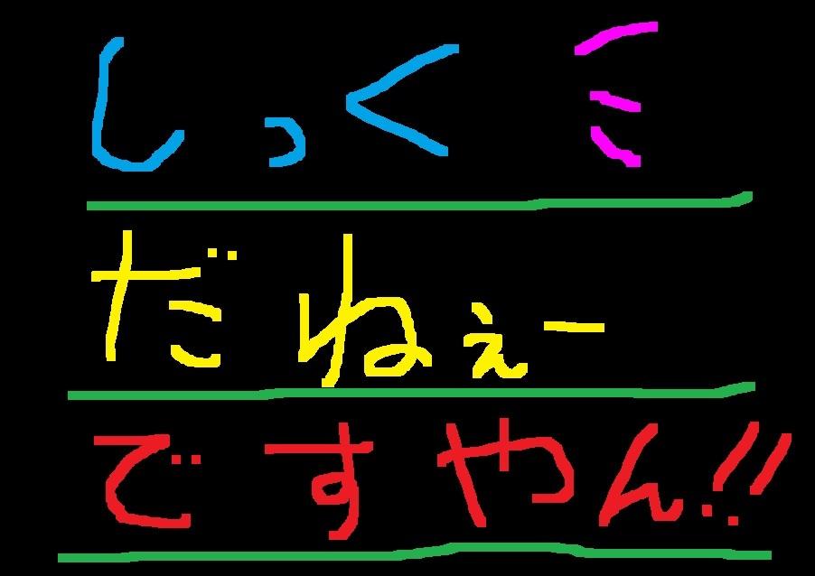 f0056935_17524397.jpg