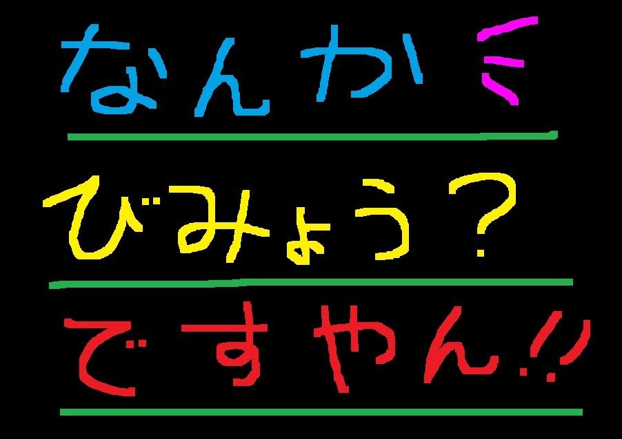 f0056935_18244735.jpg