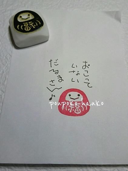 f0128146_16244293.jpg