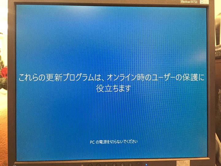 b0021570_16241200.jpg