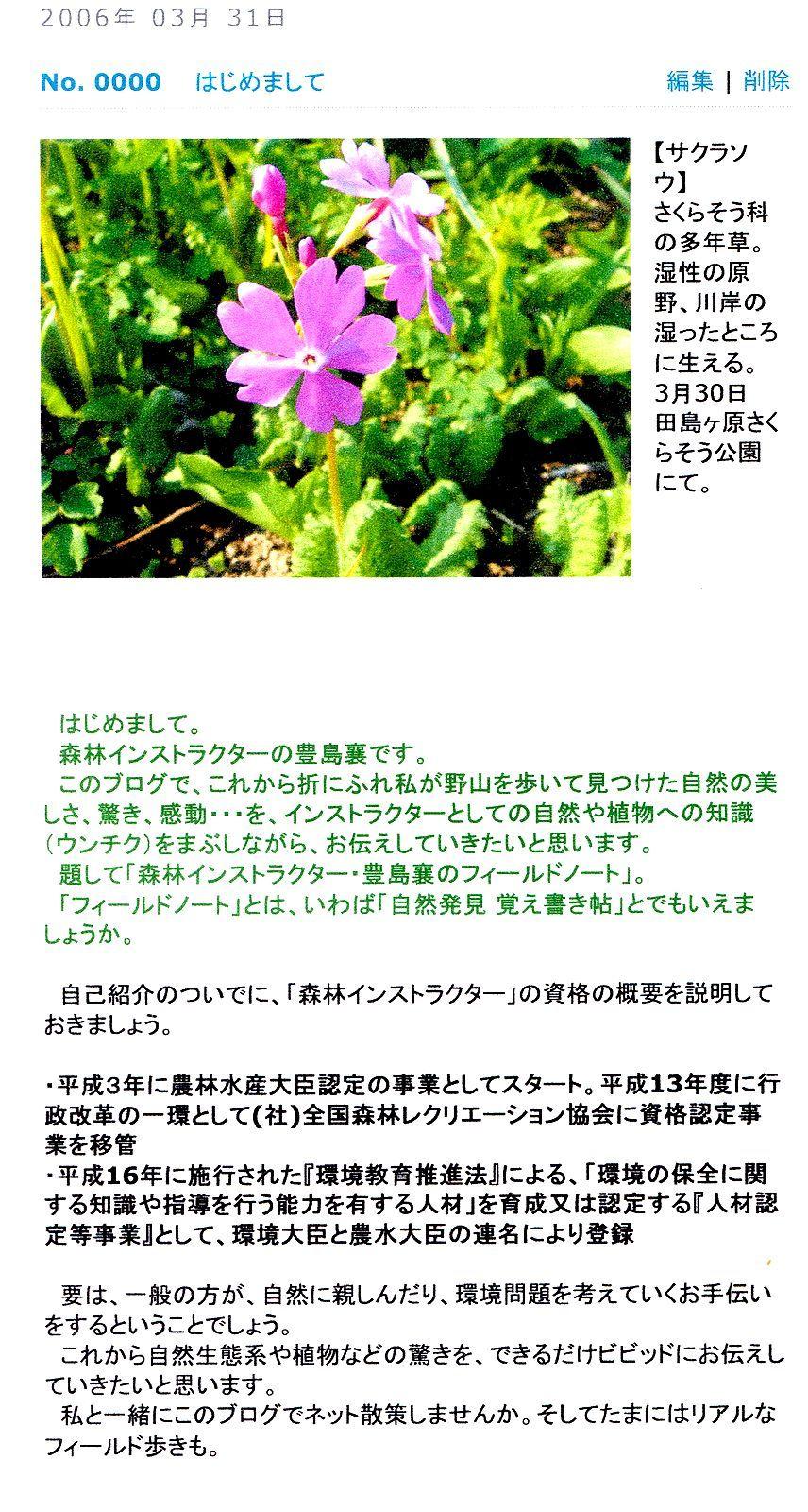 f0104277_13473931.jpg
