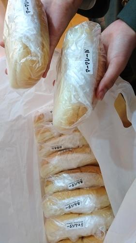 パンの差し入れ‼_f0150893_14265086.jpg