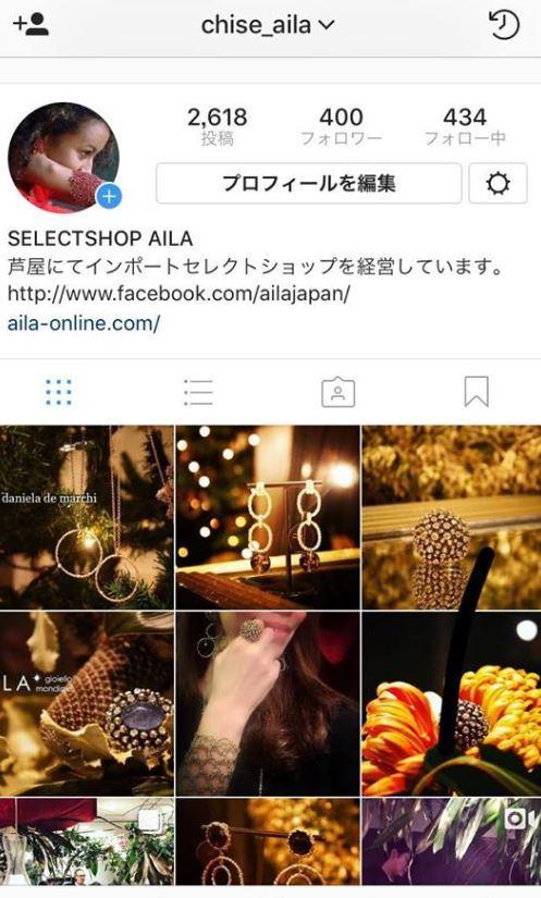 AILA公式instagram よろしければフォローしてみてください_b0115615_16090186.jpg