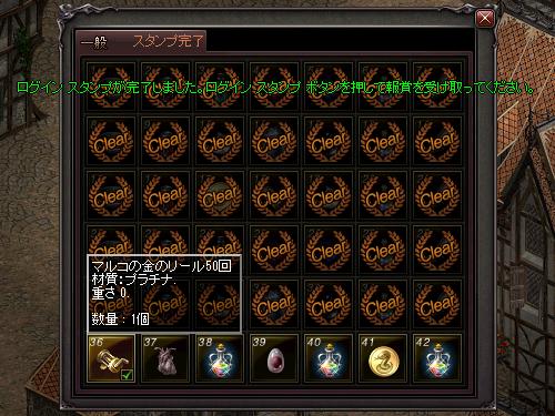 b0056117_15363880.jpg
