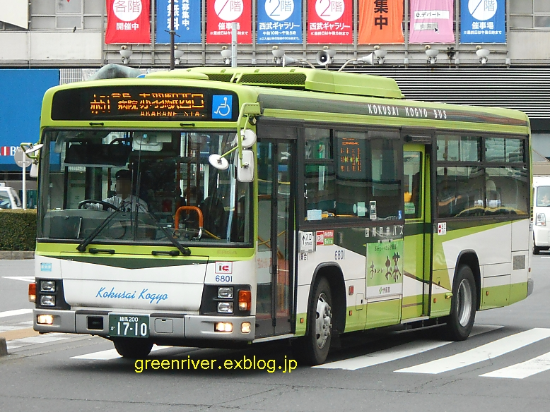 国際興業バス 6801_e0004218_20374545.jpg