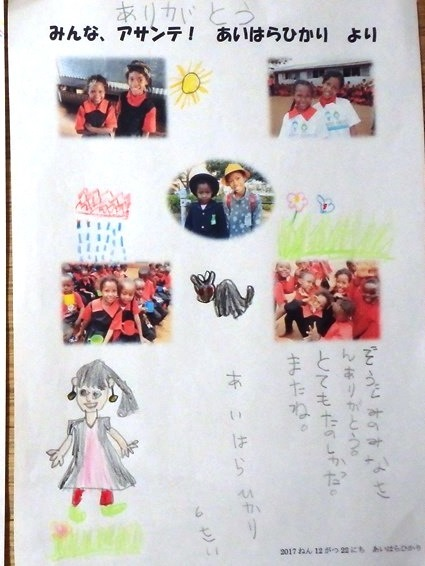 東岩槻幼稚園とキラキラ_b0124020_15362235.jpg