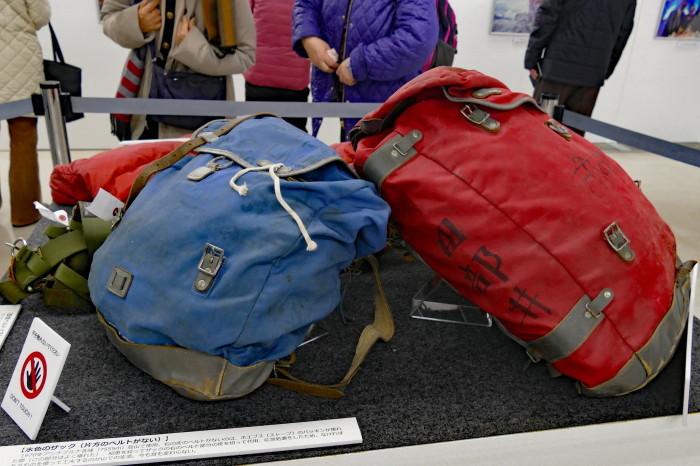福島県出身 登山家「田部井淳子氏」のエベレスト登頂40周年記念 & 77年の軌跡展_d0106628_16305316.jpg