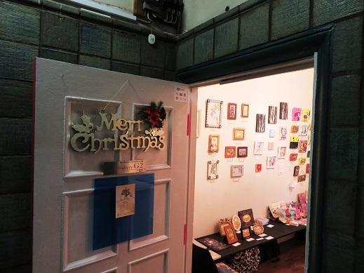 KSAC X\'mas ART GIFT展 2017始まりました_b0089338_21082923.jpg
