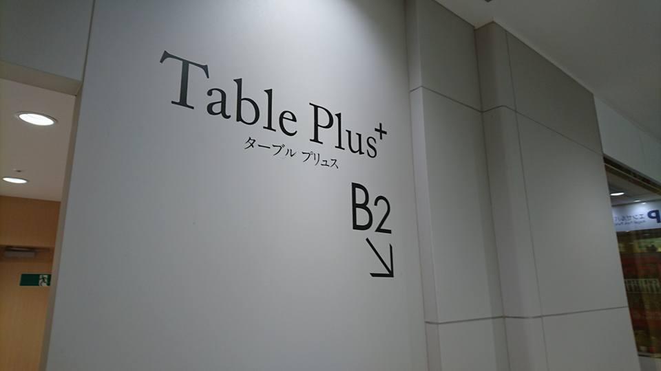 12月25日は,松坂屋名古屋店さんにて演奏させて頂きます。_f0373339_11510947.jpg
