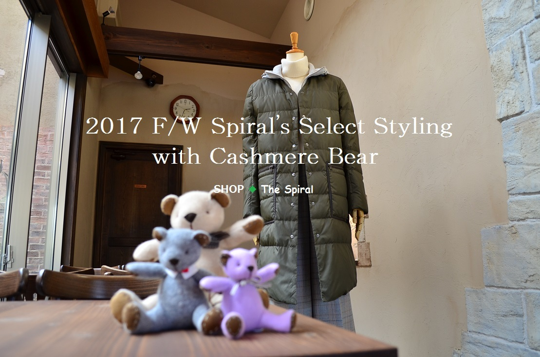 """2017 F/W Spiral\'s Select Styling with Cashmere Bear...12/22fri\""_d0153941_17185617.jpg"