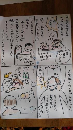 入浴_e0035344_13401266.jpg