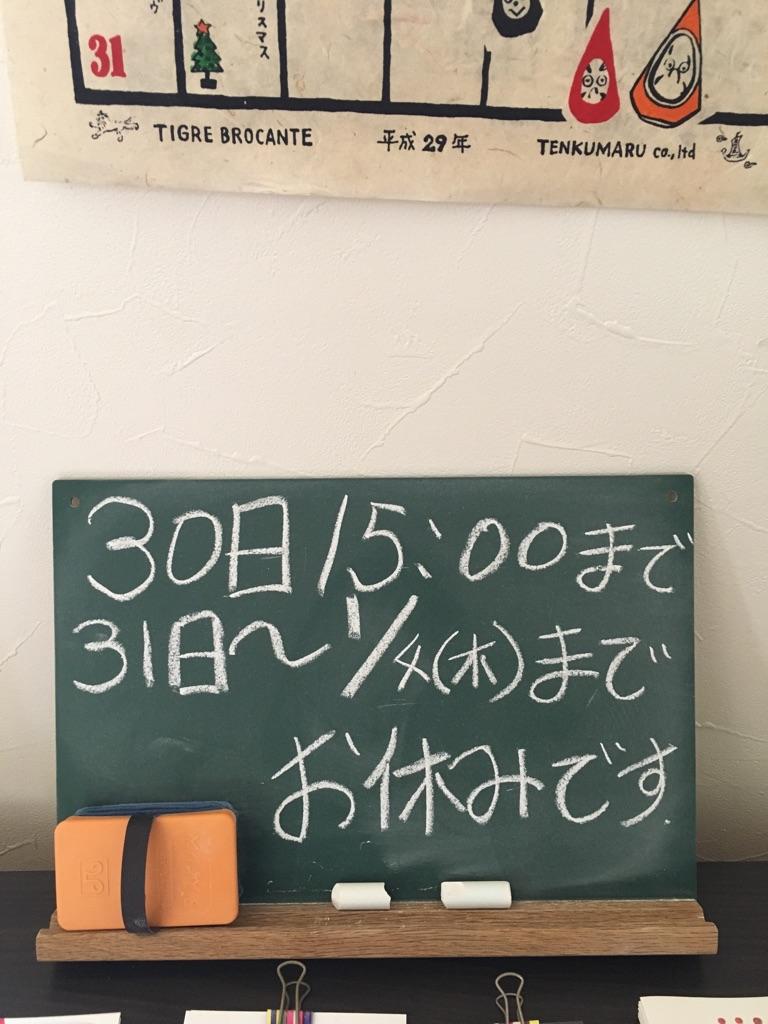 a0221749_19493056.jpg