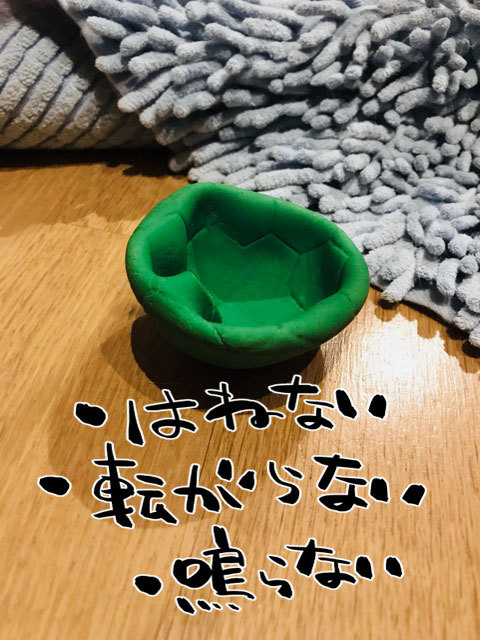 桐さんのボール_a0342172_10470840.jpg
