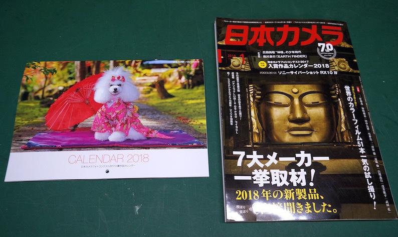 カメラ雑誌_b0057679_09321557.jpg