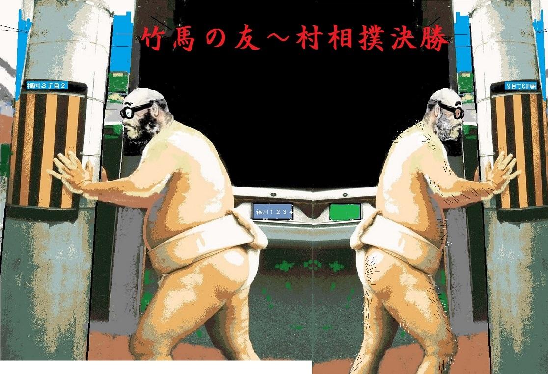 d0370779_18202011.jpg