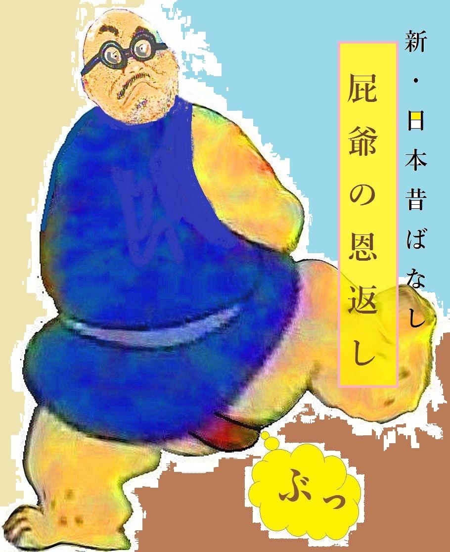 d0370779_19400146.jpg