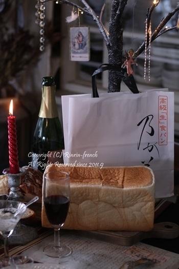 我が家でクリスマスパーティー(2)ワインレッドをきかせた大人乙女の為のテーブル_e0237680_11084452.jpg