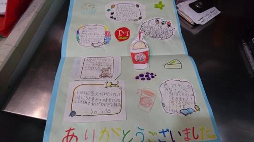 「小学生とモンマスティー」_a0075684_11444890.jpg