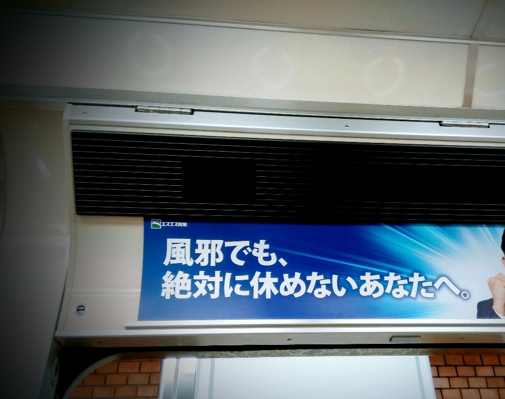 a0352194_18304213.jpg
