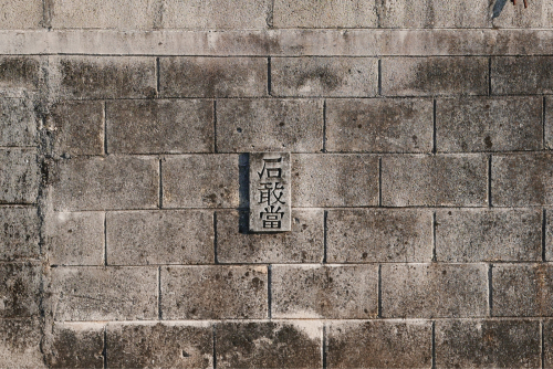 海界の村を歩く 東シナ海 石垣島_d0147406_14525617.jpg
