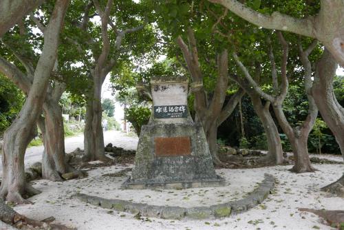 海界の村を歩く 東シナ海 鳩間島・竹富島_d0147406_17205341.jpg