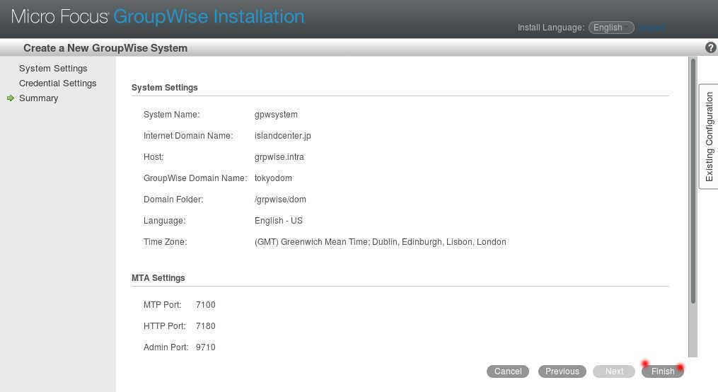 GroupWise 2014 R2 SP1 の SLES12 へのインストール(一部不具合あり)_a0056607_10324600.jpg