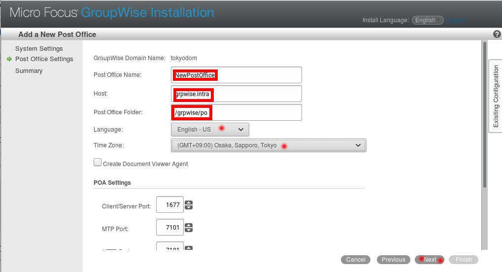 GroupWise 2014 R2 SP1 の SLES12 へのインストール(一部不具合あり)_a0056607_10340539.jpg