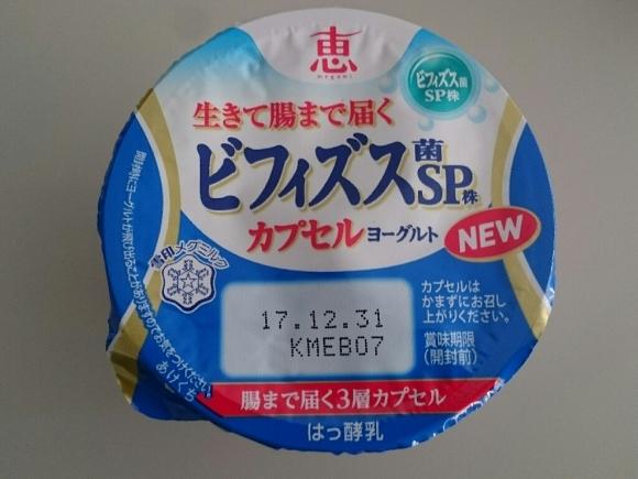12/23  日清麺職人 海老みそ + NEWDAYS 国産しらすの明太ミニご飯_b0042308_12503614.jpg