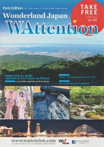 「WAttention」に紹介されました。_f0191908_17245228.jpg
