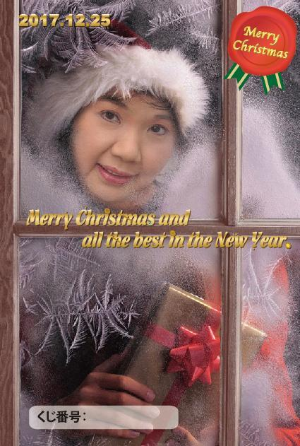 メリークリスマス 【久々の更新です!ニュースたくさんあり!】_e0124015_13504526.jpg