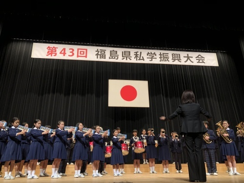 『第43回 福島県私学振興大会』_f0259324_14524606.jpg