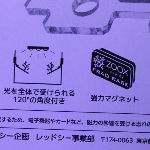 新商品入荷!~ZOOX Frag用品~_d0221436_20061901.jpg
