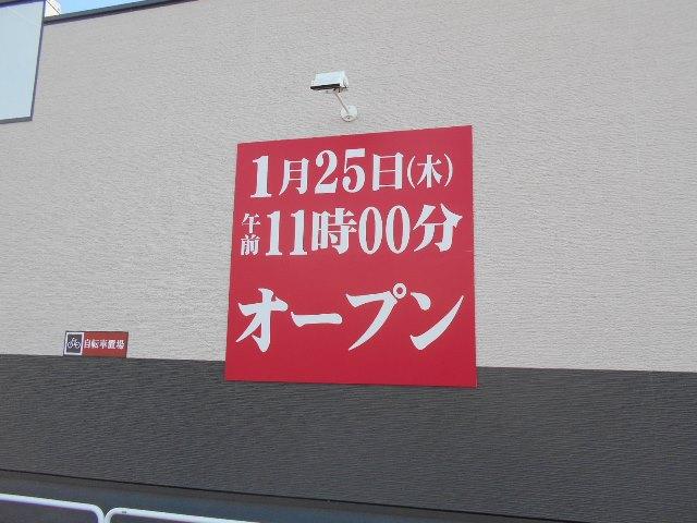 f0297545_1644831.jpg
