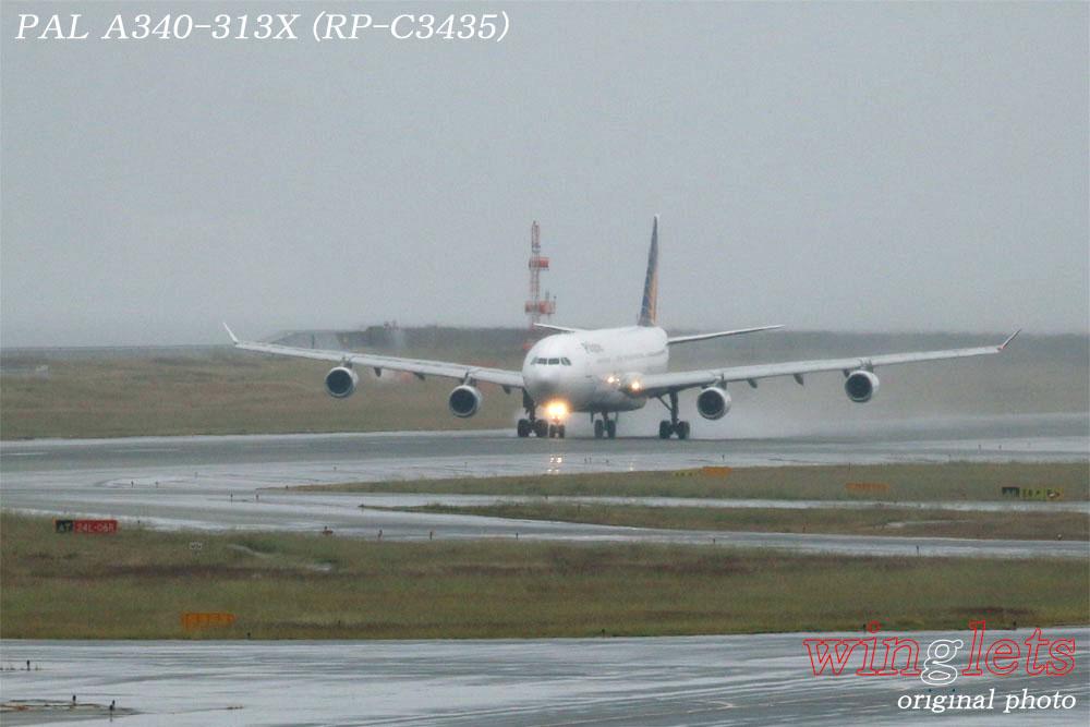 '17年 関西空港(RJBB)レポート ・・・ PAL/RP-C3435_f0352866_18324855.jpg