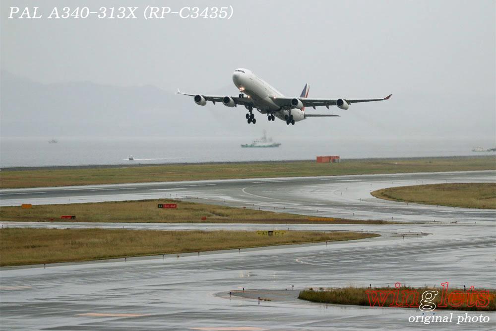 '17年 関西空港(RJBB)レポート ・・・ PAL/RP-C3435_f0352866_18344957.jpg