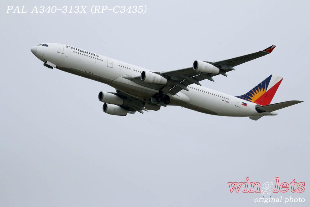 '17年 関西空港(RJBB)レポート ・・・ PAL/RP-C3435_f0352866_18351436.jpg
