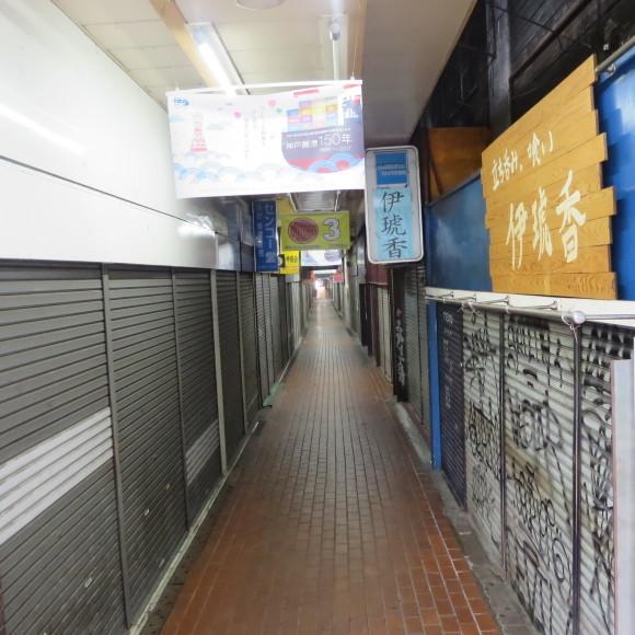 モトコー3くらいから西へ歩きましたよという記事 神戸市_c0001670_21123058.jpg