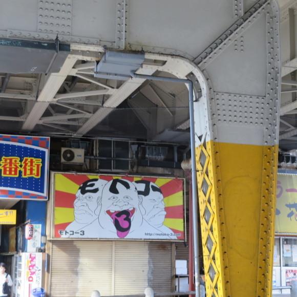 モトコー3くらいから西へ歩きましたよという記事 神戸市_c0001670_21124314.jpg