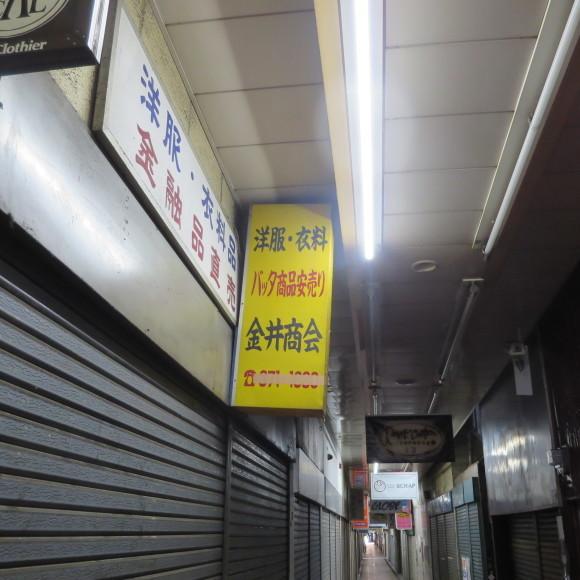 モトコー3くらいから西へ歩きましたよという記事 神戸市_c0001670_21132715.jpg