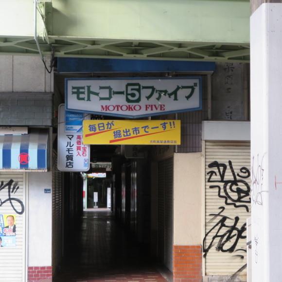 モトコー4をすぎて西へ西へとニンニキ行く旅ですよという記事 神戸市_c0001670_21225078.jpg