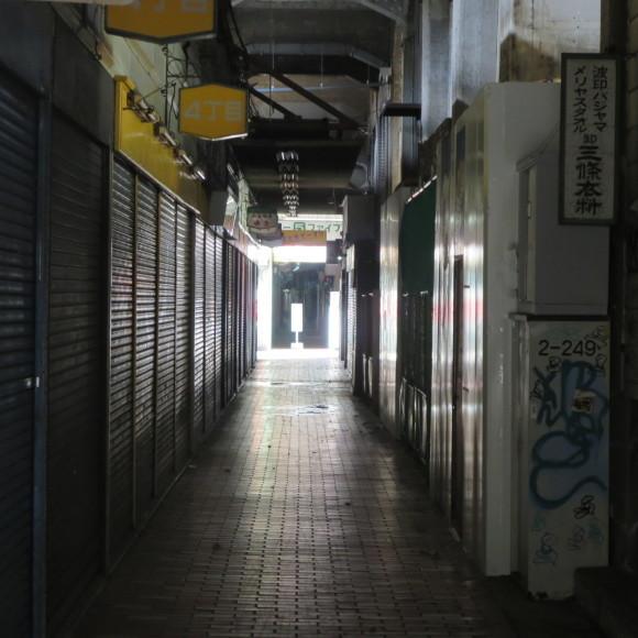 モトコー4をすぎて西へ西へとニンニキ行く旅ですよという記事 神戸市_c0001670_21230029.jpg