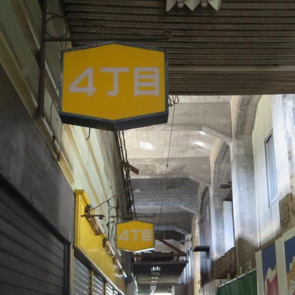 モトコー4をすぎて西へ西へとニンニキ行く旅ですよという記事 神戸市_c0001670_21234440.jpg