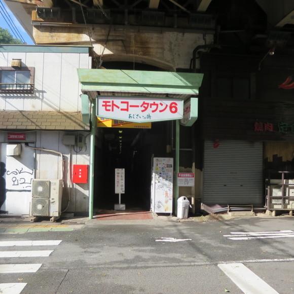 モトコー6からさらに西へとうとう踏破したという記事 神戸市にて_c0001670_21265681.jpg