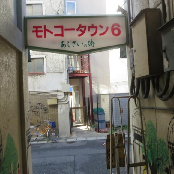 モトコー6からさらに西へとうとう踏破したという記事 神戸市にて_c0001670_21272931.jpg