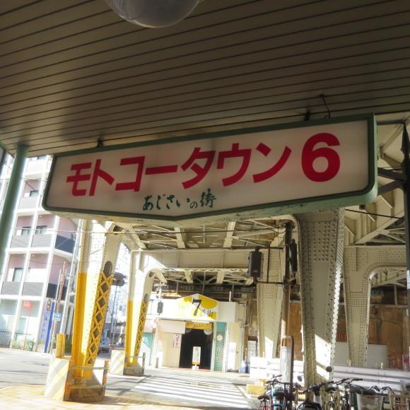 モトコー6からさらに西へとうとう踏破したという記事 神戸市にて_c0001670_21280781.jpg