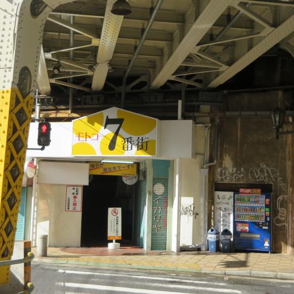 モトコー6からさらに西へとうとう踏破したという記事 神戸市にて_c0001670_21281907.jpg