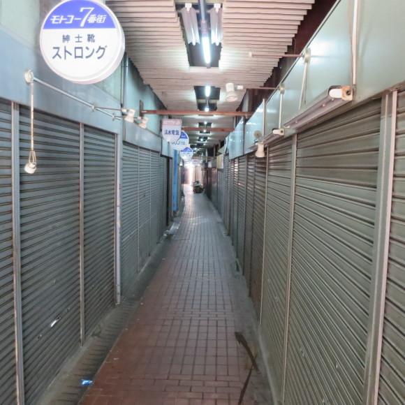 モトコー6からさらに西へとうとう踏破したという記事 神戸市にて_c0001670_21290690.jpg