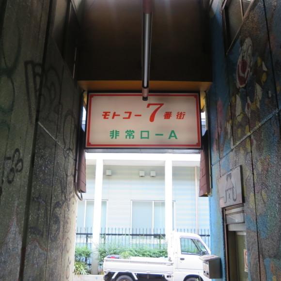 モトコー6からさらに西へとうとう踏破したという記事 神戸市にて_c0001670_21292985.jpg